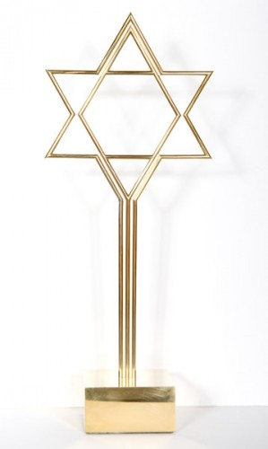 Star of David Gold-Plated Kinetic Bronze Sculpture
