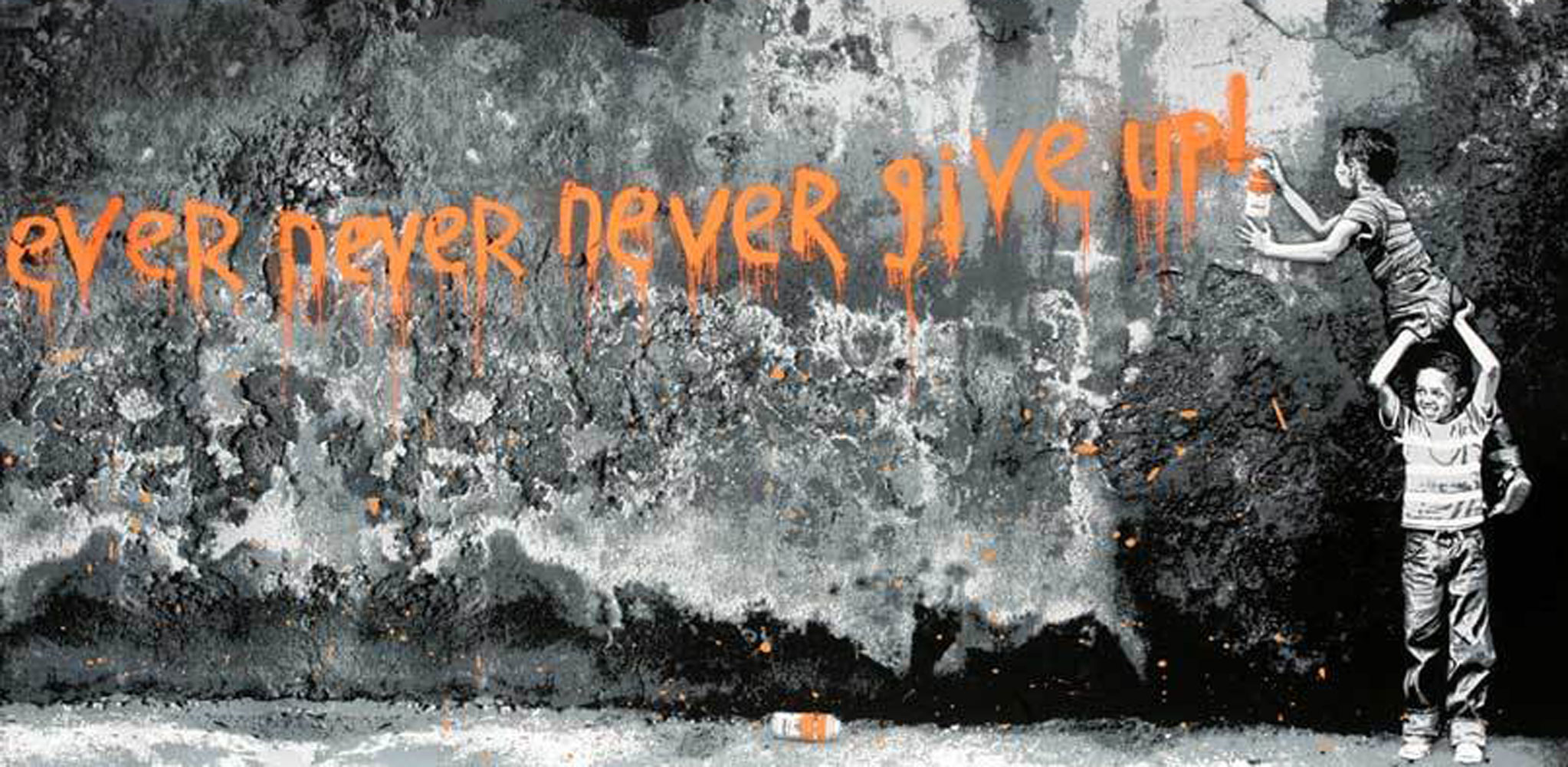 Never, Never, Never Give Up 2011