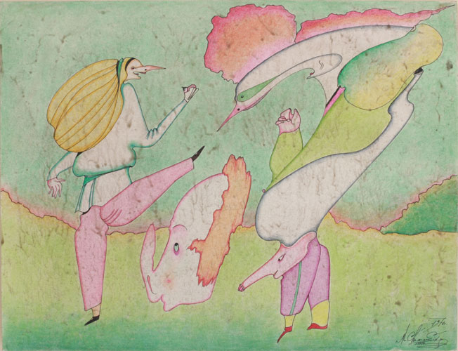 Metaphysical Dancing Figures Watercolor 1978 9x12