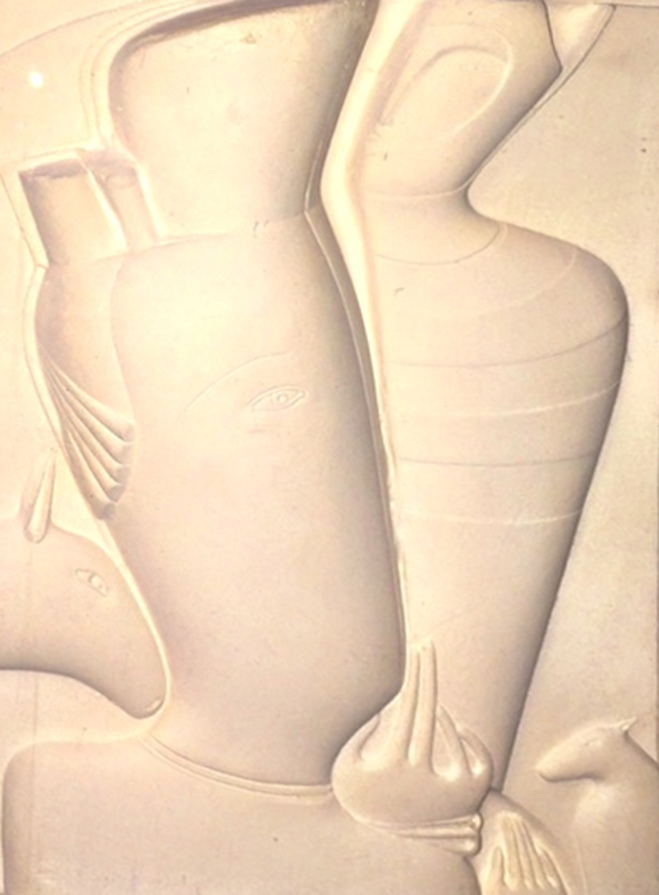 Untitled Paper Cast 1980