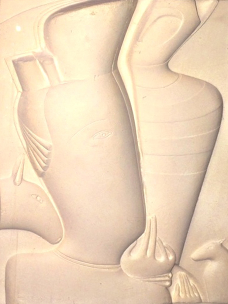 Untitled Cast Paper 1980