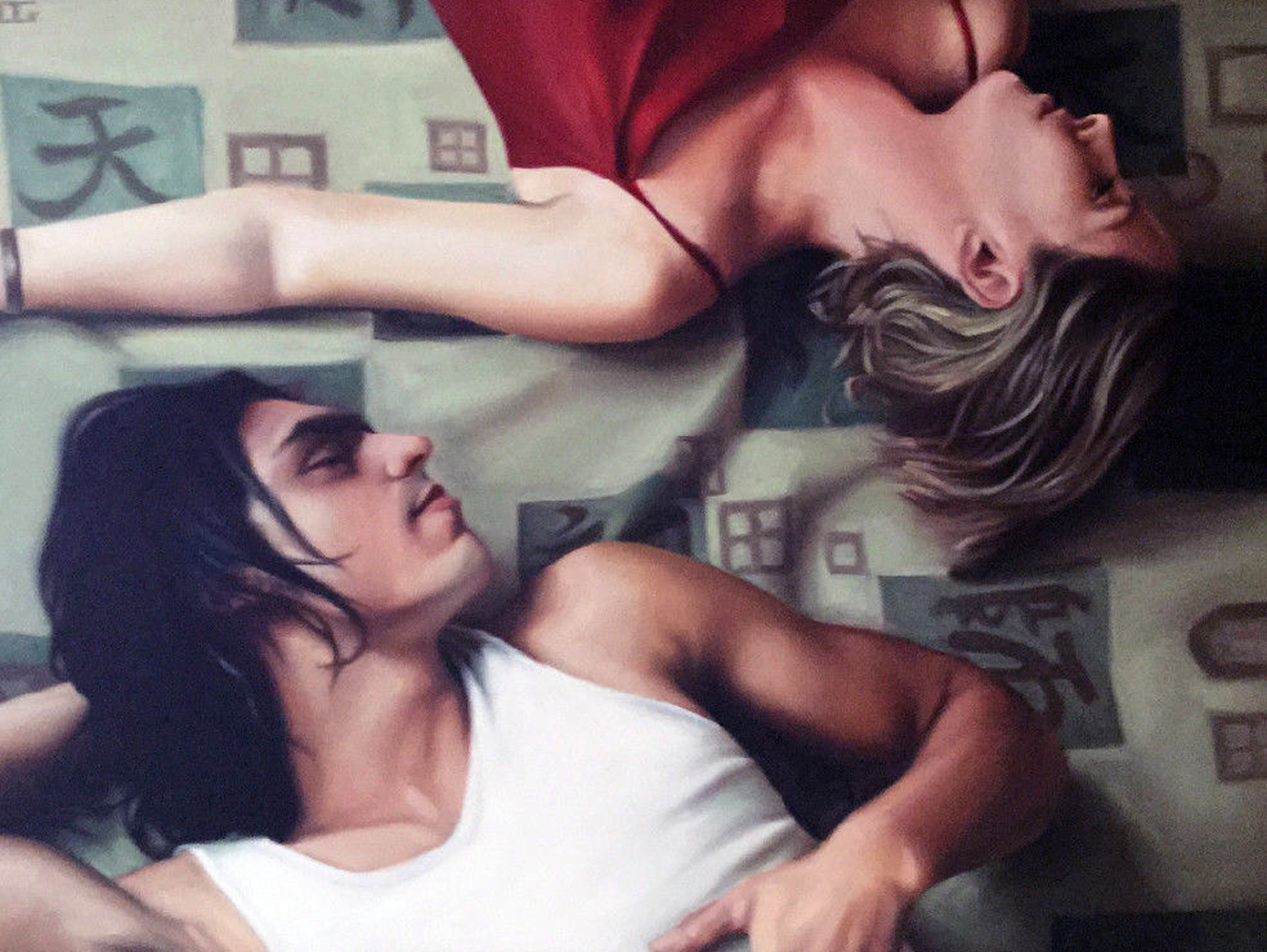 Harmony 1990 31x39 by Carrie Graber