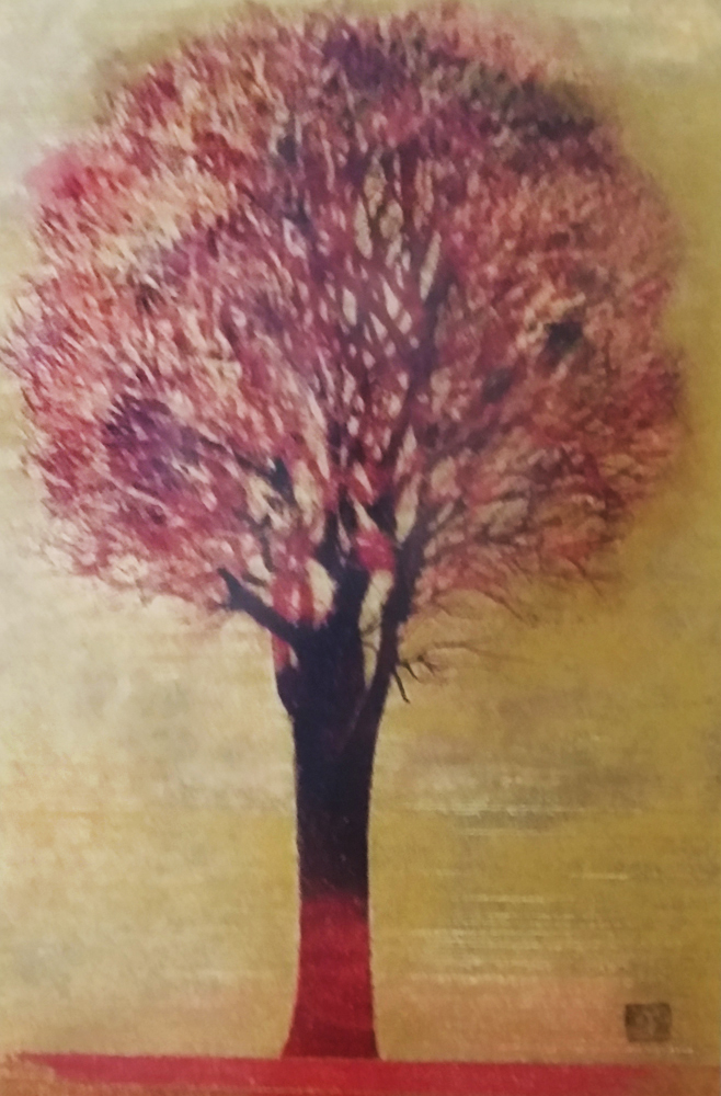 Evening Tree (Red) 1972 by Joichi Hoshi