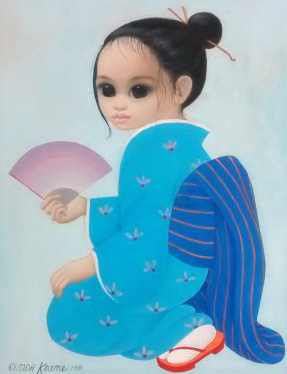 Untitled Asian Girl 1981 25x21 (Big Eyes)