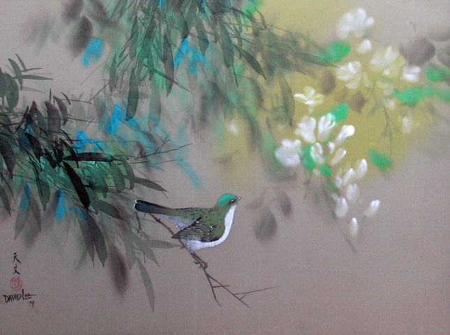 Untitled (Bird on Branch with Flowers) Painting 1979
