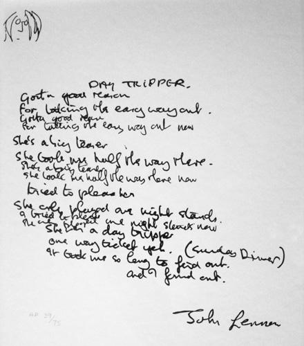 imagine john lennon lyrics:
