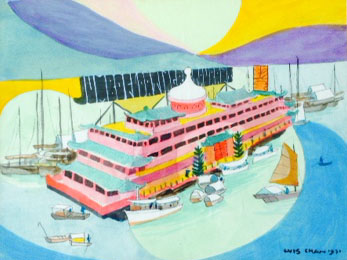 Jumbo Boat Hong Kong Harbor  Watercolor 1971 16x19
