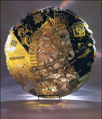 Imperial Bowl Glass and Metal Sculpture 24 in diameter
