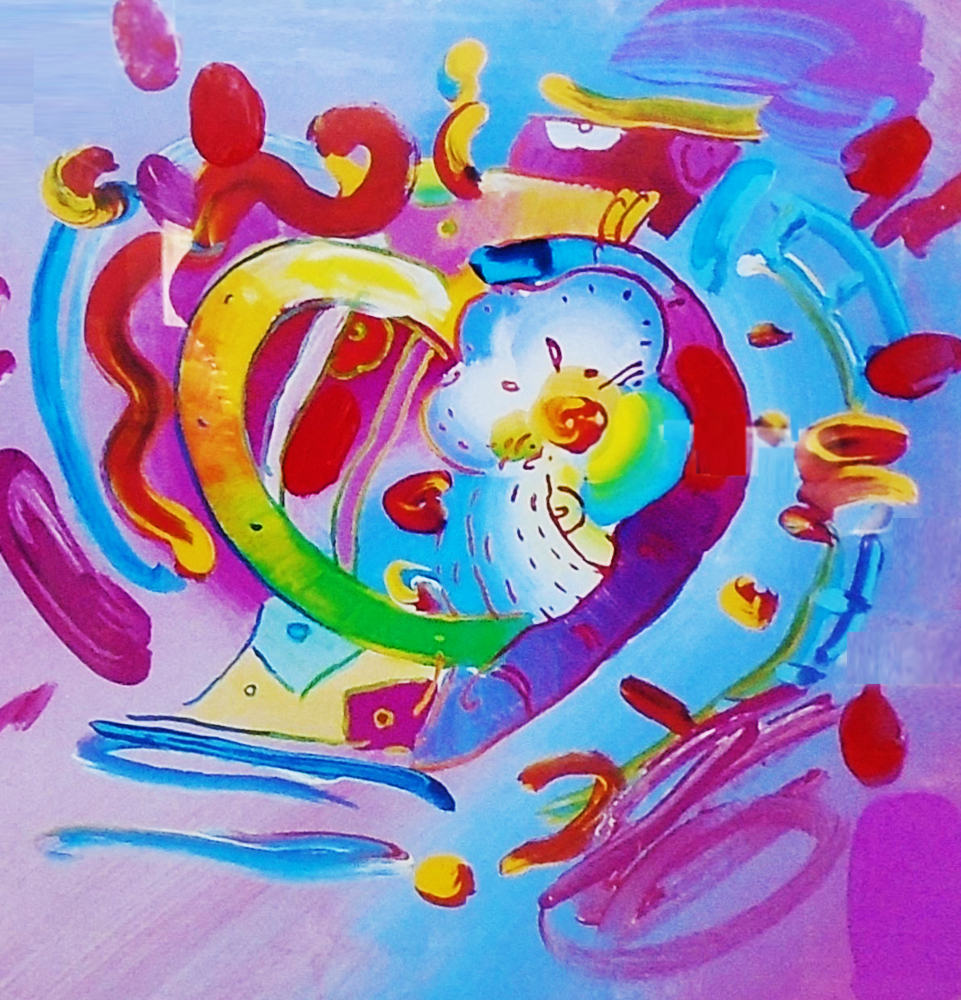 Emerging Market Benefit For Children 32x38 by Peter Max