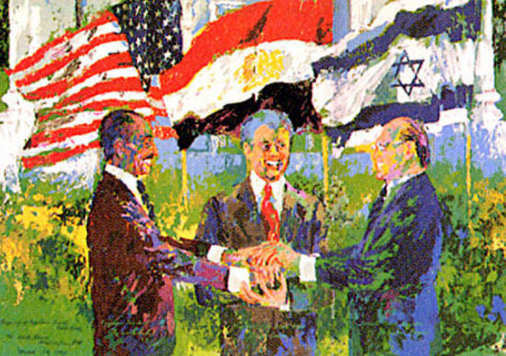 Egyptian Israeli Peace Treaty 1980