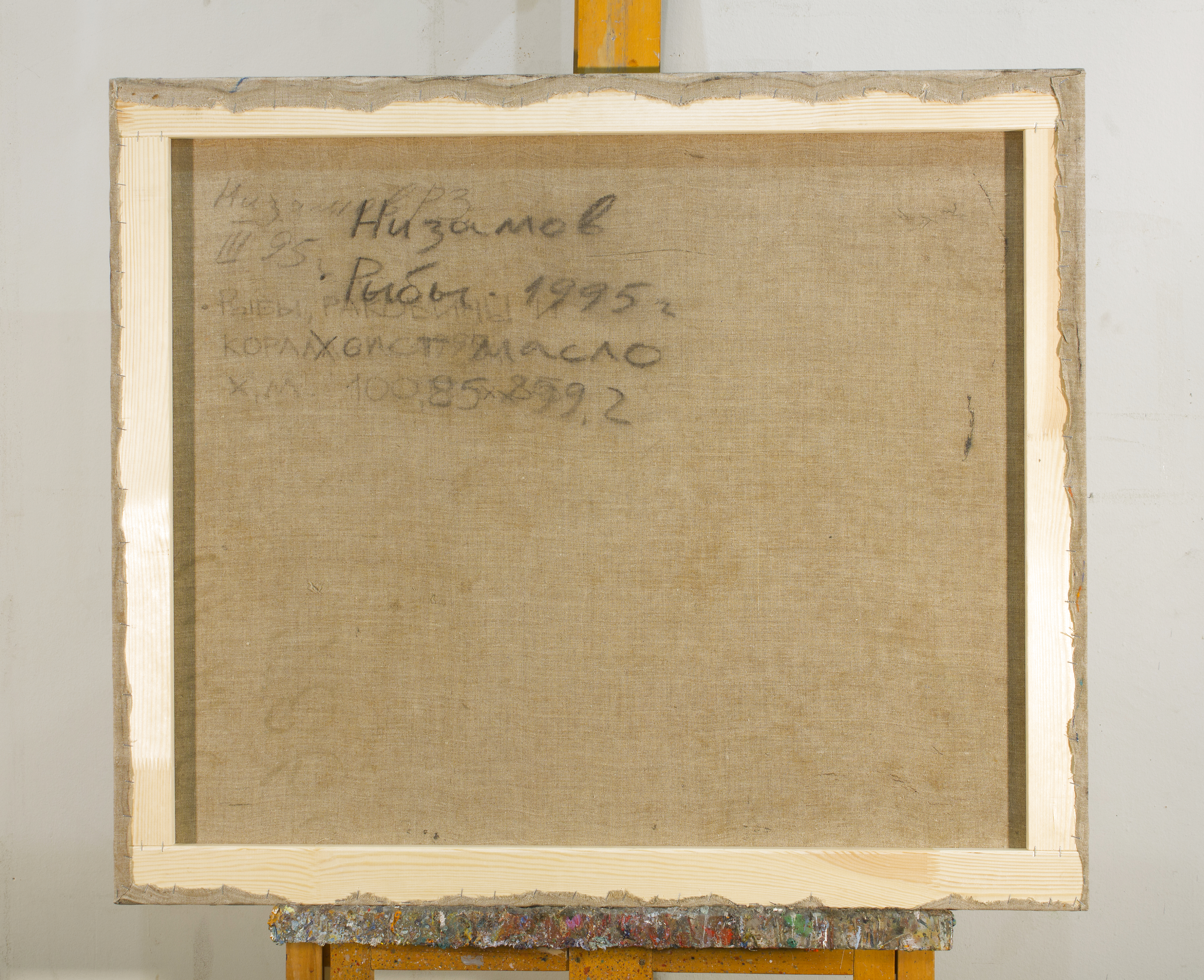 Fishes 1995 32x39 by Robert Nizamov