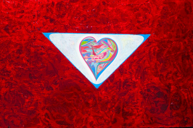 Tranquil Heart #1 2008 28x35