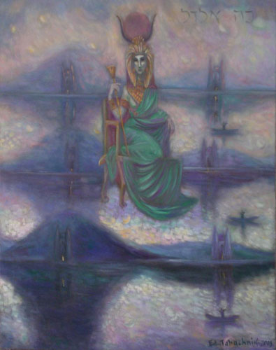 Hathor, The Goddess that Gave Birth to the Universe 2006