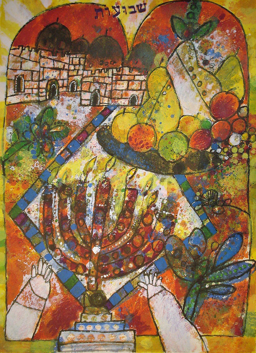 Four Lights of the Olidrash, Suite of 4  1980