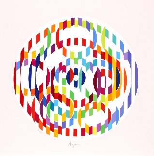 Message of Peace  1980 Limited Edition Print - Yaacov Agam