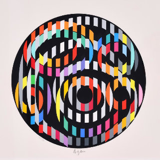 Message De Paix 1980 Limited Edition Print by Yaacov Agam