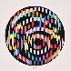 Message De Paix 1980 Limited Edition Print by Yaacov Agam - 0