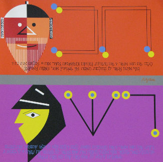 Chacham and Rasha and Wise And The Evil Hagaddah #11 1985 Limited Edition Print - Yaacov Agam