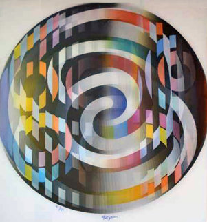 Kinematic Composition Agamograph Sculpture - Yaacov Agam