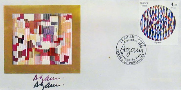 First Day Cover 1980