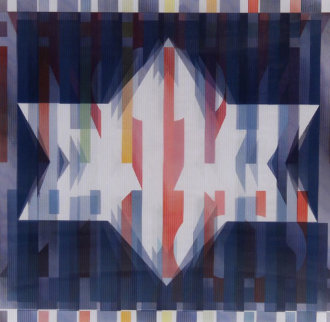 Star of Hope Agamograph Sculpture - Yaacov Agam