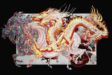 Le Dragon D'or 2012 Limited Edition Print - Guillaume Azoulay