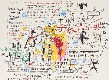 Boxer Rebellion (1982-83/2018) Limited Edition Print - Jean Michel Basquiat