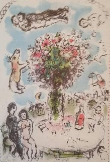 Lovers Table 18 x 23  Limited Edition Print - Marc Chagall