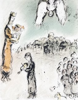 Appearance of King David 1980 Limited Edition Print - Marc Chagall