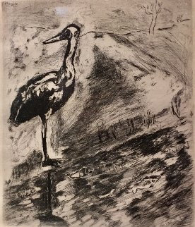 Le Heron From Jean De La Fontaine from Fables of Fontaine 1952 Limited Edition Print - Marc Chagall