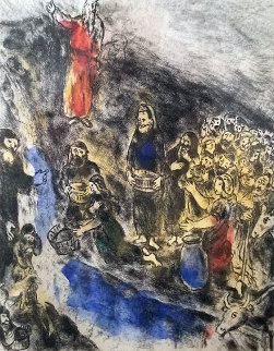 Moise Bible Suite: Fait Jaillir L'eau Du Rocher (Moses Stricking Water From the Rock) 1931 Limited Edition Print - Marc Chagall