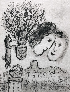Double Visage Gris 1974 Limited Edition Print - Marc Chagall