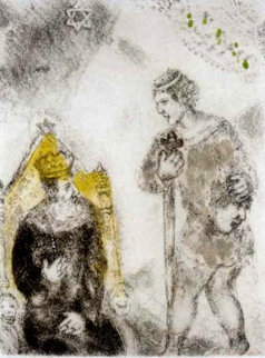 David Before Saul 1952  Limited Edition Print - Marc Chagall