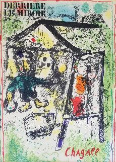 Derriere Le Miroir Cover 1969 Limited Edition Print - Marc Chagall