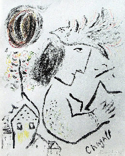 Homage a Elsa Triolet  AP 1972 Limited Edition Print - Marc Chagall