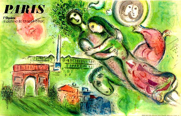 Romeo and Juliet Poster 1964 Limited Edition Print - Marc Chagall