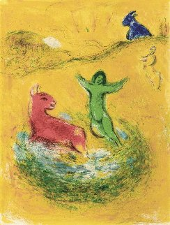 Wolf Pit From Daphne and Chloe 1961 Limited Edition Print - Marc Chagall