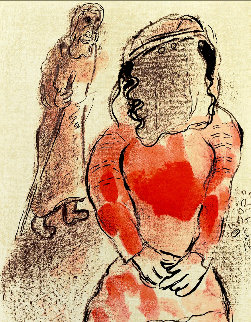 Tamar, Daughter-in-Law of Judah 1960 Limited Edition Print - Marc Chagall