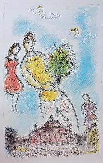 Galerie Maeght Lithographies Originales Recentes Poster 1981 Limited Edition Print - Marc Chagall