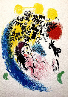 Les Amoureaux Aux Soleil Rouge (Lovers of the Red Sun) AP 1960 Limited Edition Print - Marc Chagall