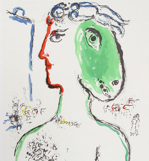 Galerie Maeght, Paris Exhibition Poster 1972 Limited Edition Print - Marc Chagall