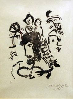 Poemes: Gravures V 1968 Limited Edition Print - Marc Chagall