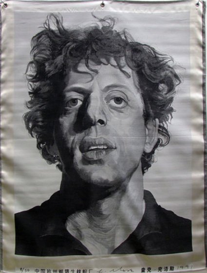 Phil (Silk Tapestry) 1991 Phil Glass 51x38