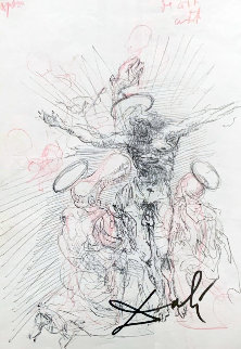 Christ Aureole Drawing 1951 10x7 Drawing - Salvador Dali
