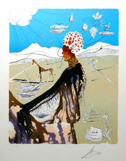 Earth Goddess (The Chef) 1980 Limited Edition Print - Salvador Dali