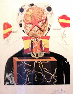 Surrealist King 1971 Limited Edition Print - Salvador Dali