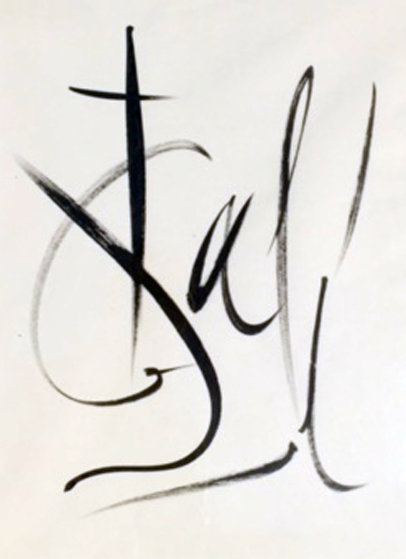 Signature Drawings With Cross 1956 20x16 by Salvador Dali