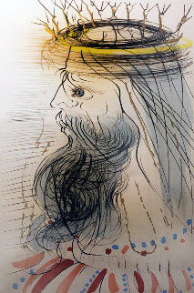 King Solomon  1971 Limited Edition Print - Salvador Dali