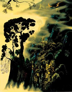 Sunset Silhouette 1999 Limited Edition Print - Eyvind Earle