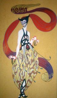 Scheherazade II Suite of 4 1979 Limited Edition Print -  Erte